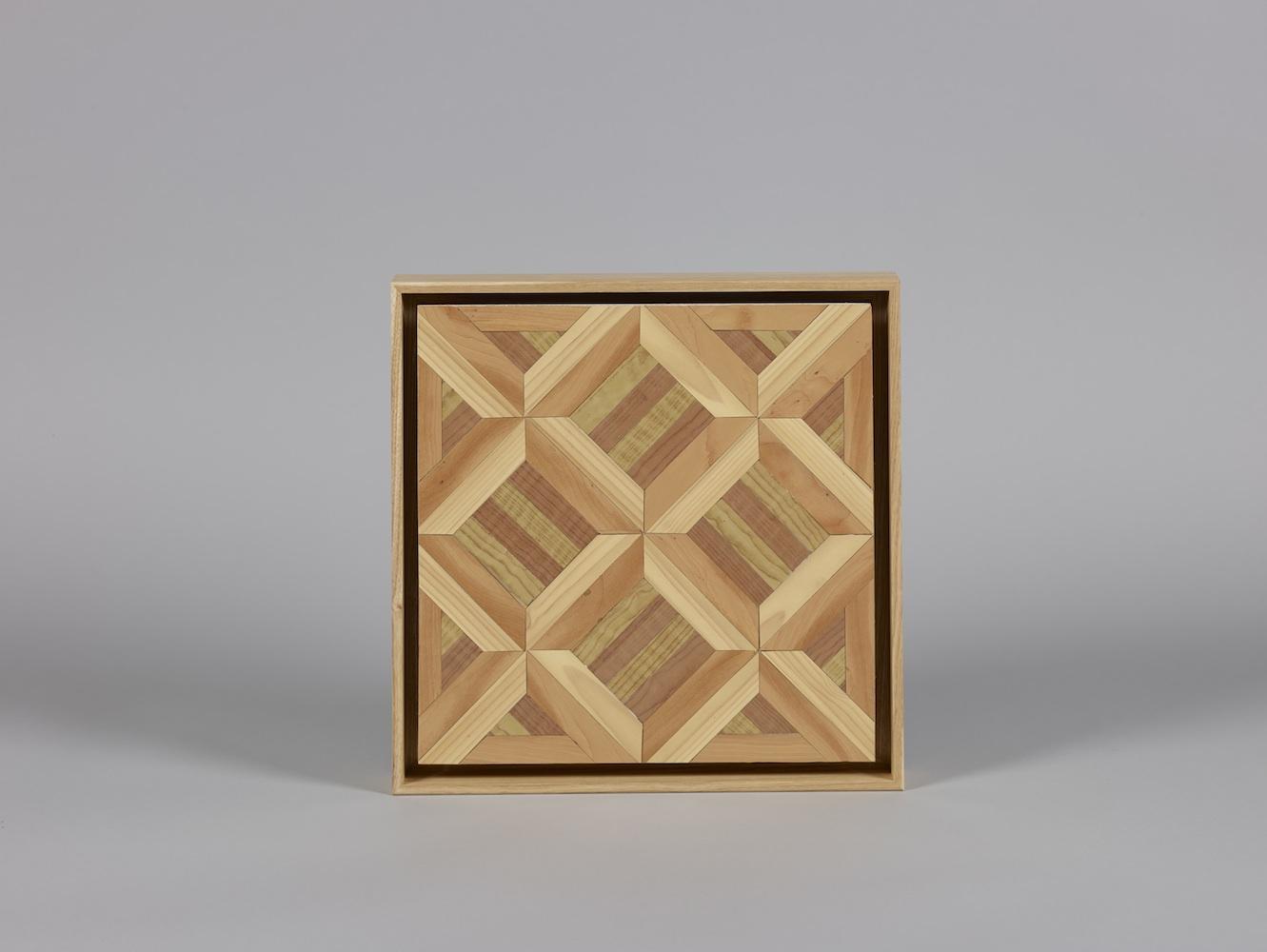 Poundland Tile